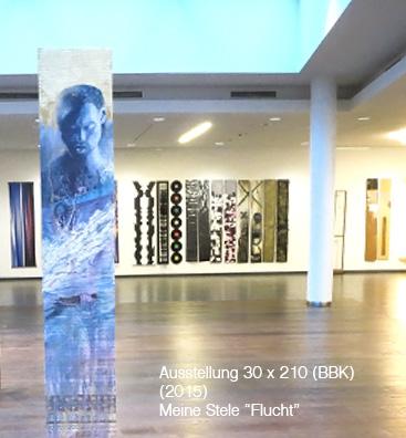 Galerie Dortmunder U